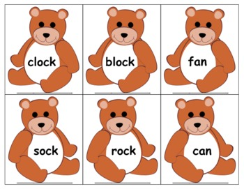 Pairs of Bears: Picture & Word Cards for Rhyme & Word Family Activities (Color)