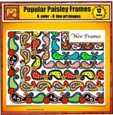 Paisley Frames - Borders by Charlotte's Clips