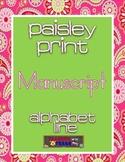 Paisley Print Manuscript Alphabet Line