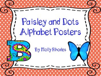 Paisley and Dots Alphabet Cards with Pictures