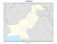 Pakistan Geography Quiz