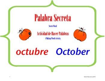Palabra Secreta Octubre