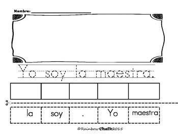 """Palabra de uso frecuente: """"soy"""""""