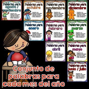 Monthly Vocabulary Words Bundle (All Year) in SPANISH