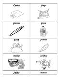 Palabras Compuestas / Spanish Compound Words Match