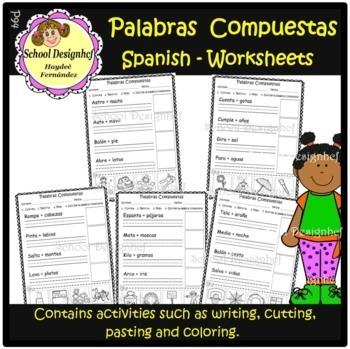 Palabras Compuestas Worksheets / Compound Words in Spanish(School Design)