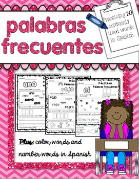 Palabras Frecuentes *Sight Word, Color Word, & Number Word Practice in Spanish*