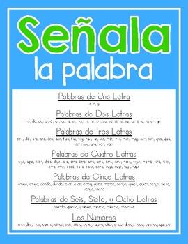 Señala la palabra: Spanish Sight Word Pointers
