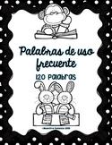 Palabras Frecuentes: Yo puedo leer y escribir mis palabras (Spanish Sight Words)