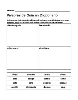 Palabras Guía del Diccionario Worksheet