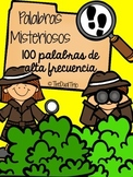 Palabras Misteriosos ( Mystery Sight Words) Spanish