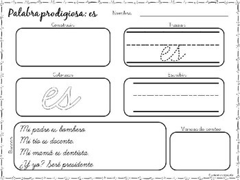 Palabras Prodigiosas BUNDLE Level 1 Set 2 Word Work/Word Wall, Spanish
