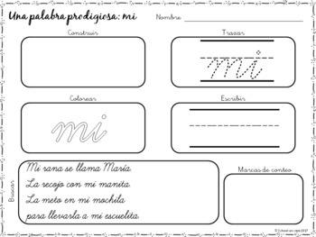 Palabras Prodigiosas Level 1 Set 1 Word Work [Spanish Sight Words]
