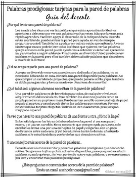 Palabras Prodigiosas Word Wall Cards Level 1 Set 1 [Spanish Sight Words]