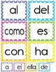 Palabras Prodigiosas Word Wall Cards Level 1 Set 2 [Spanish Sight Words]