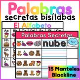 Palabras Secretas Bisílabas - Spanish Secret Word Mats