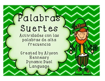 Palabras Suertes- Sight Word Activities for March in Spanish!