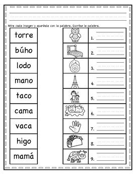 Palabras bisílabas- Aparea y escribe