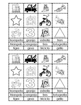 Palabras con TR and GR sorting activity (silabas trabadas)-2 per page