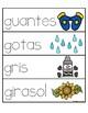Palabras con la letra Gg