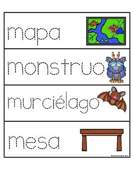 Palabras con la letra Mm