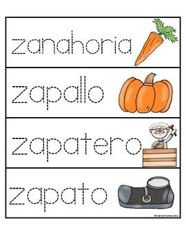 Letra Zz-Flashcards