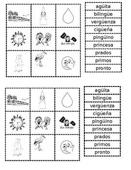 Palabras con pr and gue/gui (diaeresis)