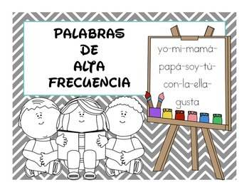 Palabras de Alta Frecuencia/Spanish High Frequency Words In Spanish