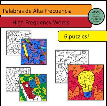 Palabras de Alta Frecuencia Color By & Los Colores Word Wall