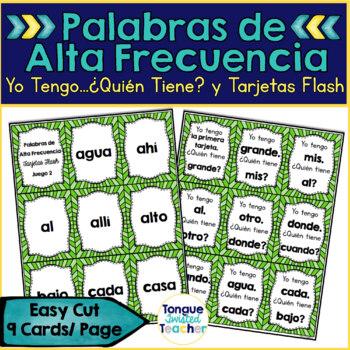 Palabras de Alta Frecuencia, Juego 2, Yo Tengo...Quien Tiene...? Tarjetas Flash