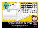 Palabras de alta frecuencia en Español