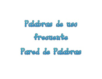 Spanish High Frequency Words for Word Wall
