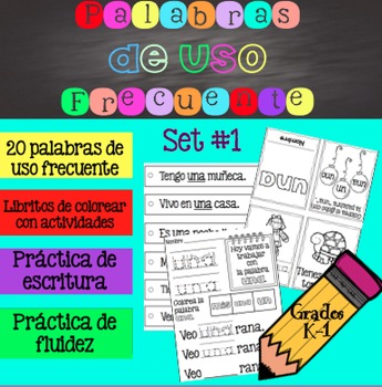 Palabras de Uso Frecuente Actividades K-1 / Spanish Frequency Words Activities