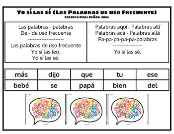 Palabras de Uso Frecuente (Addictive Spanish Immersion High Frequency Word Song)