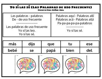 Palabras de Uso Frecuente (Addictive Spanish Immersion Hig