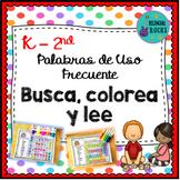 Palabras de Uso Frecuente: Busca, Colorea y Lee K-2nd