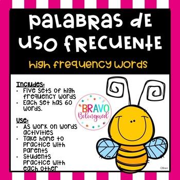Palabras de Uso Frecuente/High Frequency Words