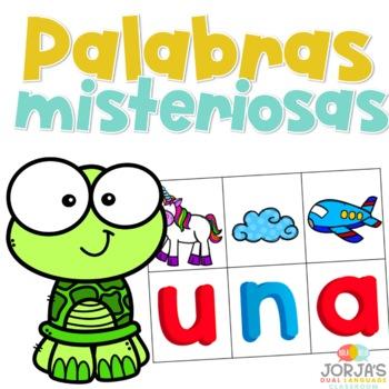 Palabras de Uso Frecuente - Sight Words Spanish
