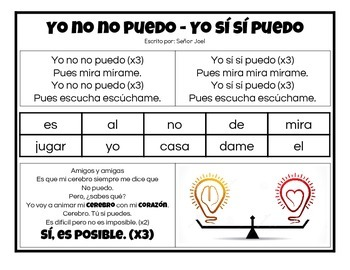 Palabras de Uso Frecuente (Spanish Immersion Reading Motivation Song)