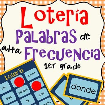 Palabras de alta frecuencia 2 - Loteria - 1er Grado