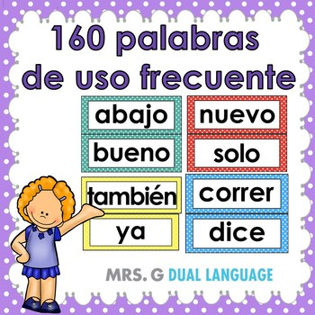 Spanish High Frequency Words Cards. Palabras de uso frecuente