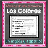 Palabras de alta frecuencia - Los colores