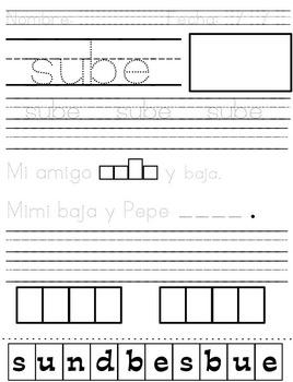 Palabras de alta frecuencia - Spanish Sight Words