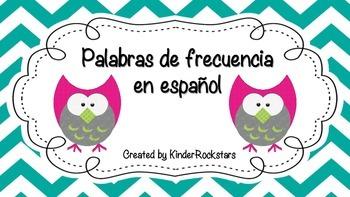 Palabras de frequencia en español