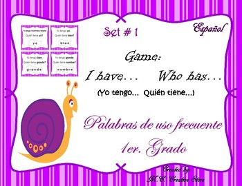 Palabras de uso frecuente:1er. Grado -Set #1 -High Frequency Words game