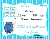 Palabras de uso frecuente: 1er Grado - Set #2 -High Frequency Words game