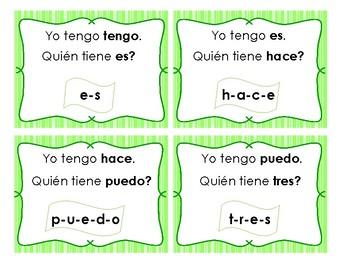Palabras de uso frecuente: 1er Grado - Set #4 -High Frequency Words game