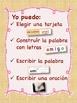 Centro de palabras de uso frecuente (Spanish HFW Workstation Activities)