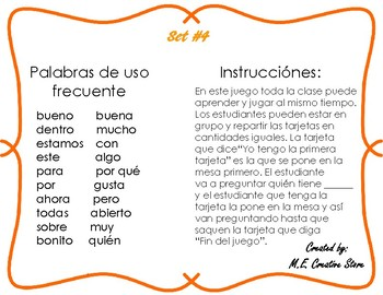 Palabras de uso frecuente: Kinder Set #4 - High Frequency Words game