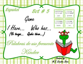 Palabras de uso frecuente: Kinder Set # 5 - High Frequency Words game